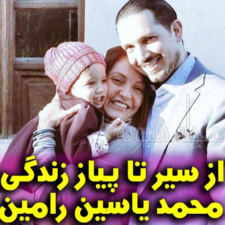 طلاق و جدایی مهناز افشار از محمد یاسین رامین