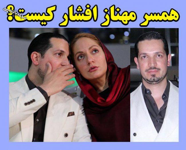 طلاق مهناز افشار از محمد یاسین رامین