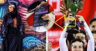 بک گراند گوشی احمدزاده و عکس ترلان پروانه