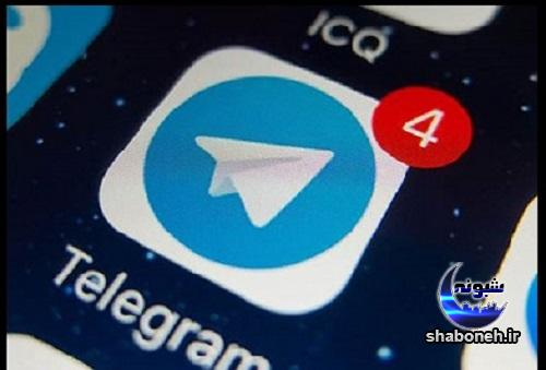 مسدود سازی تلگرام توسط شرکت ارتباطات و اینترنت