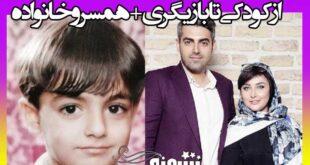 بیوگرافی محمدرضا رهبری بازیگر و همسرش + اینستاگرام و خانواده