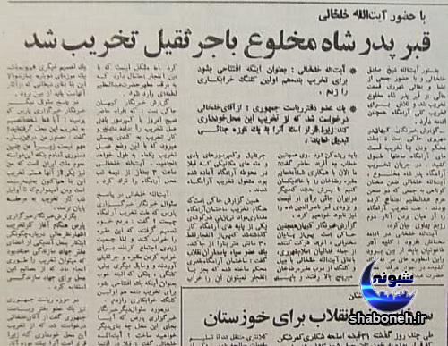 عکس مومیایی رضا شاه و آخرین خبر از کشف مومیایی رضا شاه
