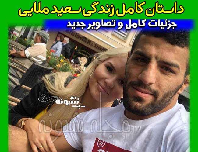 بیوگرافی سعید ملایی جودوکار و همسرش نزاکت عزیزوا + ماجرای ازدواج و عکس و اینستاگرام
