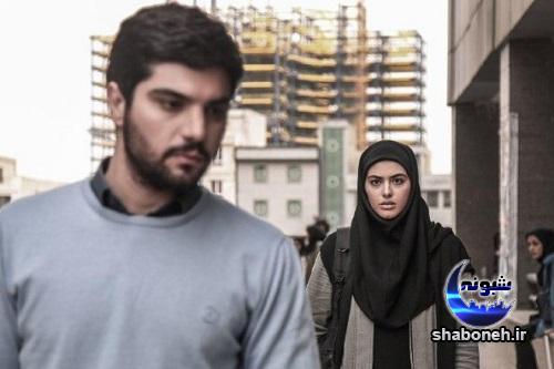 سریال های ماه رمضان ۹۷