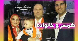 بیوگرافی زهرا رکوعی گوینده خبر و همسرش + فرزند و خانواده گوینده اخبار