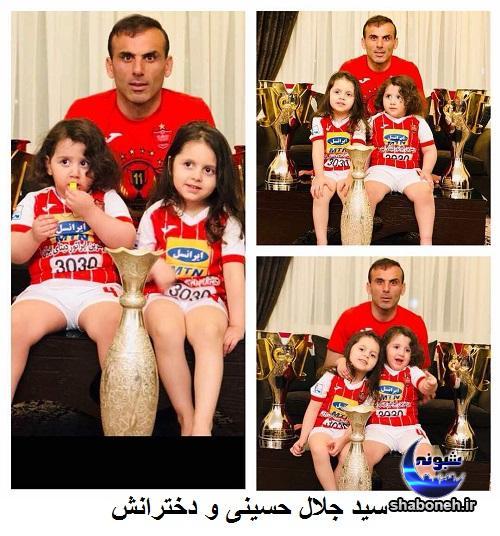 بیوگرافی سید جلال حسینی و همسرش