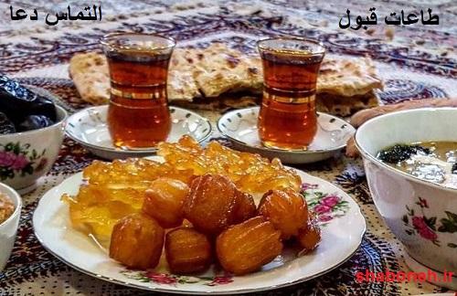 عکس نوشته و متن ماه رمضان 99