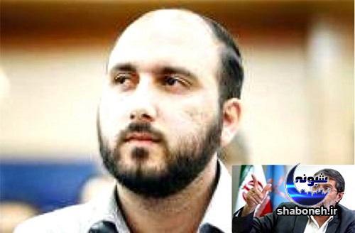 بیوگرافی علی فروغی مدیر شبکه سه و همسرش