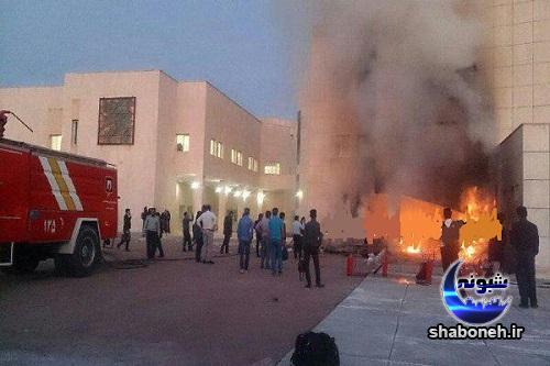 سوزاندن پدر خواهر مادر در کلیبر
