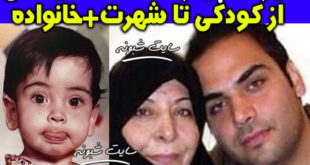 بیوگرافی احسان علیخانی (مجری) و همسرش + خانواده