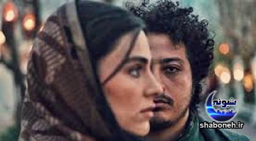بیوگرافی عرفان ابراهیمی و همسرش