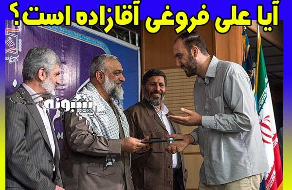 بیوگرافی علی فروغی مدیر شبکه سه و همسرش + زندگی خصوصی