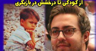 حمید شریف زاده بازیگر | بیوگرافی و عکس های حمید شریف و همسرش +اینستاگرام