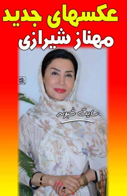 بیوگرافی و عکسهای جدید مهناز شیرازی گوینده خبر و همسرش +اینستاگرام