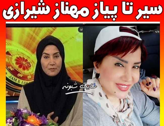 بیوگرافی و عکس جدید مهناز شیرازی گوینده اخبار خبر و همسرش + علت کناره گیری
