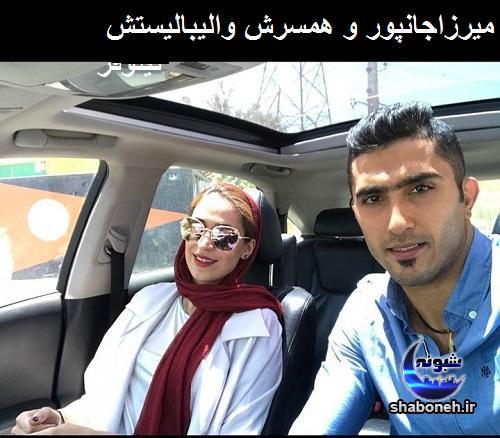 بیوگرافی مجتبی میرزاجانپور و همسرش