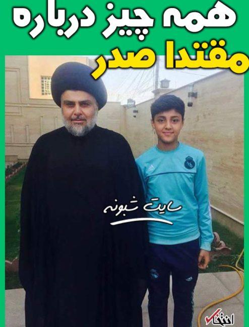 مقتدا صدر کیست؟ بیوگرافی سید مقتدا صدر و همسرش+ تصاویر