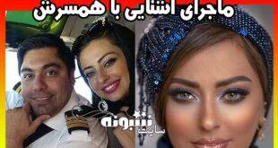 بیوگرافی نفیسه روشن بازیگر و همسر خلبانش + ماجرای طلاق