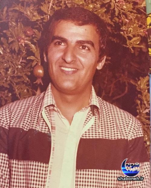 بیوگرافی پرستو صالحی و همسرش