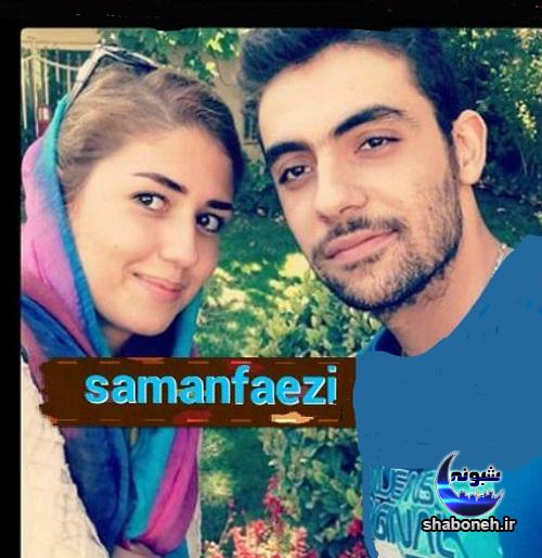 بیوگرافی سامان فائزی والیبالیست