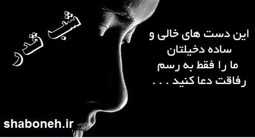 عکس پروفایل شب قدر و عکس نوشته شب قدر