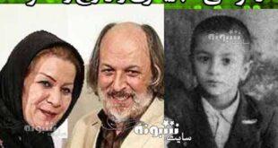 بیوگرافی امین تارخ و همسرش منصوره شادمنش و فرزندان +عکس و خانواده