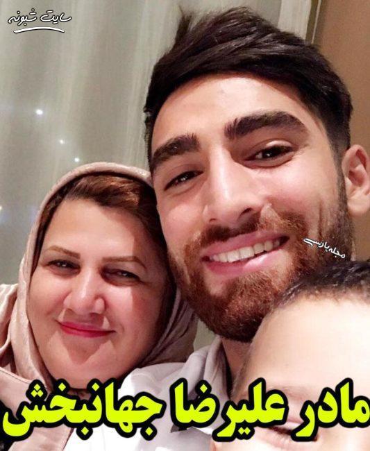 عکس مادر علیرضا جهانبخش فوتبالیست