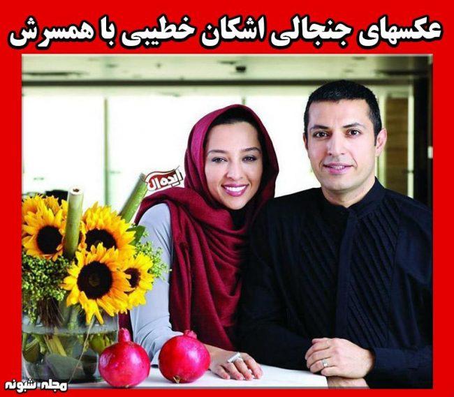 بیوگرافی اشکان خطیبی و همسرش آناهیتا درگاهی +همسر اول و عکس