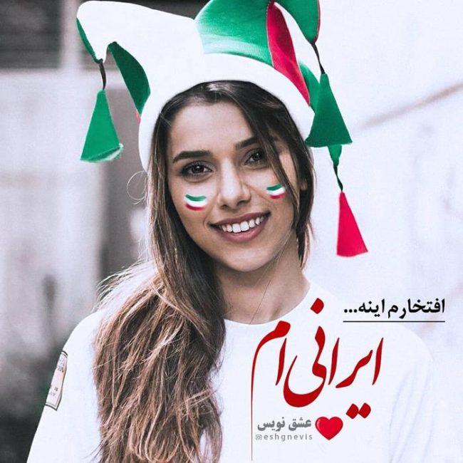 عکس پروفایل تیم ملی ایران,تصاویر تیم ایران برای پروفایل