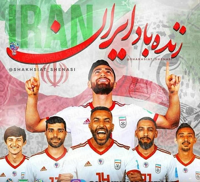 عکس پروفایل تیم ملی ایران,تصاویر تیم ملی برای پروفایل