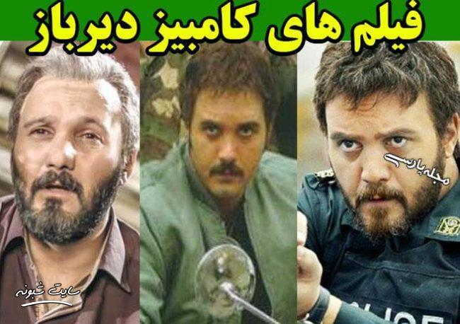 عکس های کامبيز ديرباز بازیگر نقش مجید سوزوکی و خلیل کبابی