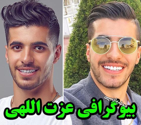 بیوگرافی سعید عزت اللهی فوتبالیست + خانواده و عکس جنجالی سعيد عزت اللهي