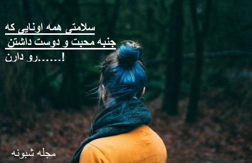 عکس پروفایل عاشقانه غمگین