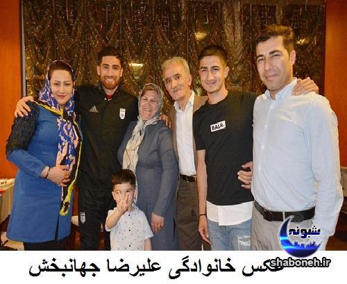 بیوگرافی علیرضا جهانبخش و همسرش