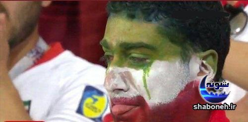 گریه بازیکنان و تماشاگران ایرانی بعد از باخت