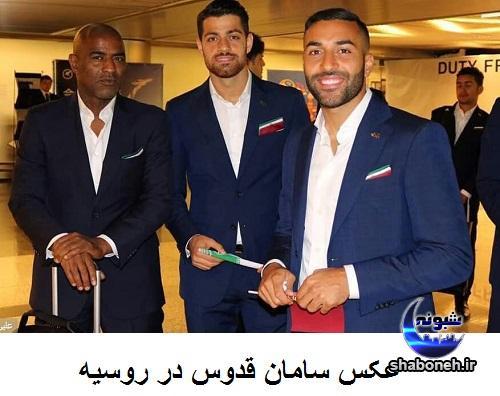 تیپ ملی پوشان فوتبال ایرانی در جام جهانی روسیه