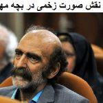 بیوگرافی کریم اکبری مبارکه بازیگر و همسرش + بازیگر نقش ابن ملجم