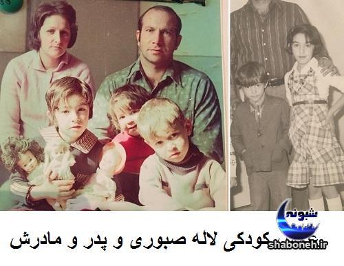 عکس پدر و مادر لاله صبوری در کودکی