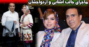مزدک میرزایی | بیوگرافی و عکس های مزدک ميرزايي و همسرش + اینستاگرام