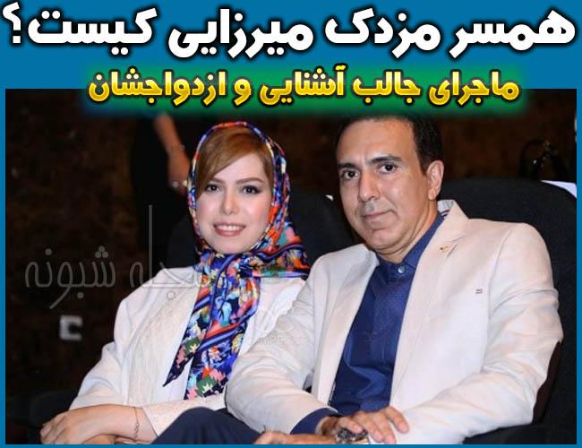 مزدک میرزایی گزارشگر | بیوگرافی و عکس مزدک ميرزايي و همسرش + اینستاگرام