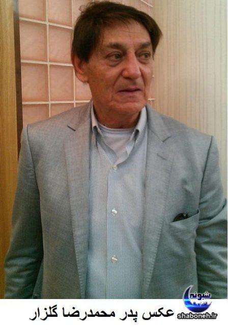 عکس پرویز گلزار پدر محمدرضا گلزار