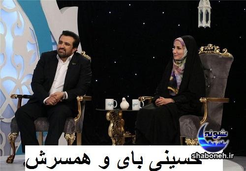 بیوگرافی محمدرضا حسینی بای و همسرش