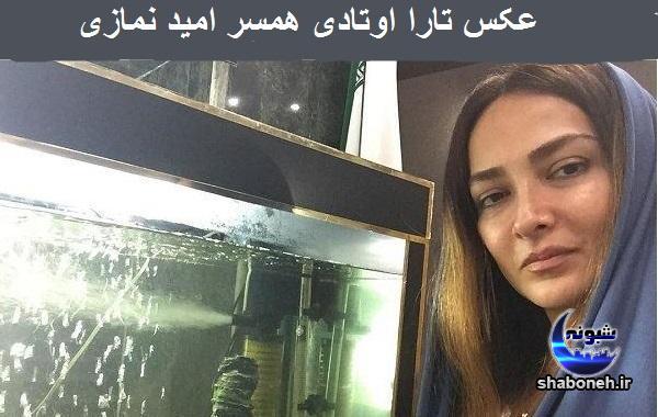 بیوگرافی امید نمازی و همسرش