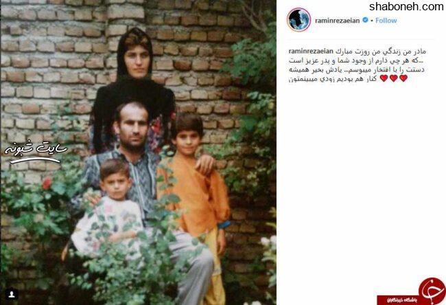 عکس کودکی رامین رضاییان فوتبالیست و پدر و مادرش +خانواده