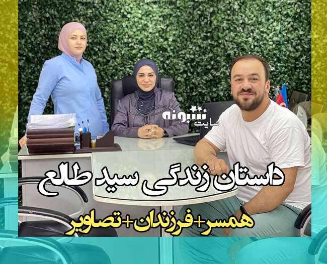 بیوگرافی سید طالع برادیگاهی مداح باکویی +عکس و همسر و فرزندان