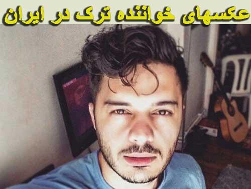 بیوگرافی الیاس یالچینتاش خواننده ترک