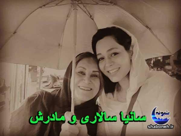 بیوگرافی سانیا سالاری و مادرش
