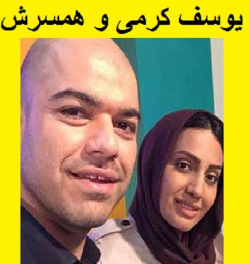 بیوگرافی یوسف کرمی قهرمان تکواندو