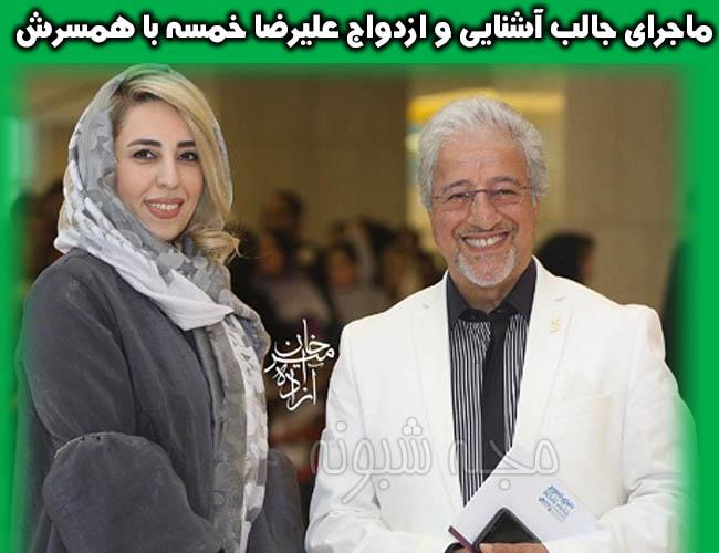 علیرضا خمسه بازیگر | بیوگرافی علیرضا خمسه و همسرش مروارید پورشفیقی