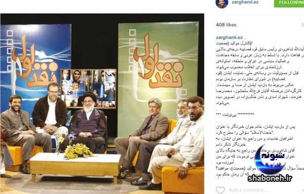 بیوگرافی سید محمود هاشمی شاهرودی